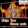 Aadi Ganesh Manaaiye