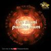 Om Mani Padme Hum | Chant of Fortune | Daler Mehndi | DRecords
