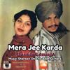 Mera Jee Karda - Chamkila & Amarjot Ft. Sharoon & DjHans