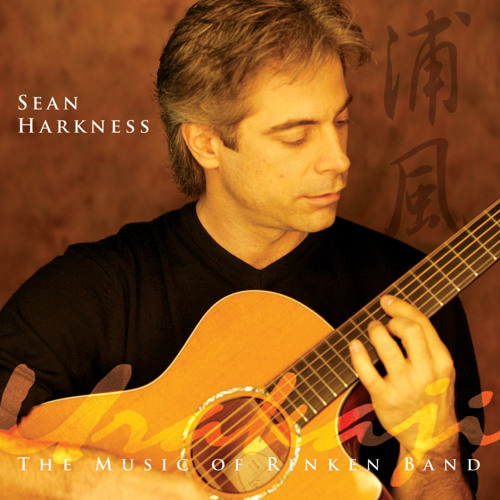 Sean Harkness - Urakaji - Funayare