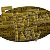 Egyptian Party - Tutankhajack's Tomb