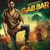 Gabbar Is Back | 2015 Official Trailer | Akshay Kumar & Shruti Haasan - Zee Music Company