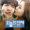 Say - Let Me Alone ( forecast love / today love ost) yunacvr