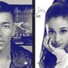 One Last Time (Demo | Remix)-Ariana Grande ft. Ålex