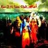 Ram Ji Ki Sena Chali Mix By Dj Nikhil