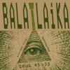 Balalaika 45→33 ДRUГ mиnsktechno 2015