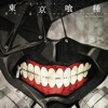 Download Tokyo Ghoul √A Insert Song - Glassy Sky Mp3