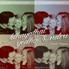Idhayathai Yedho Ondru (Vocal Cover) [Manasa]