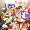 【BOnTA*3】 Aishiteru Banzai !【Prepro Piano Mix】