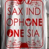 Indonesia Pusaka - Saxophone Cover (Relly Daniel Assa)