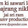 Ram Ki Sawari Leke Bajrang Nikle (Theemar Mix) DjUpender@8143128971&7386658834@