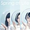 Perfume - Spring of Life (Jonathan Kane Bootleg)