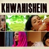 Khwahishein Title Song Www.pakdramamp3.blogspot.com - Listen And Download Mp3 - Kiwi6 Mp3 Upload.MP3