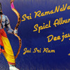 Sri - Ram - Ji  - Ke - Naam - Sey ( Raja Bhai Song ) 2015 Mix Deejay Sai  Nd Pandu