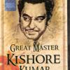O Hansini Meri Hansini : Kishore Kumar