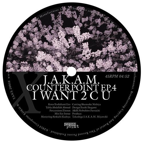 J.A.K.A.M. / I WANT 2 C U