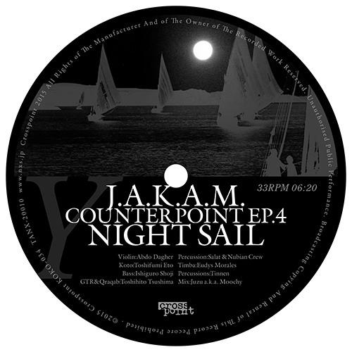 J.A.K.A.M. / NIGHT SAIL