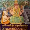B1.Sri Kamakoti-Ragam Saveri & B2.Kahakasaila-Ragam Punnagavarali & B3.Vinayakuni-Ragam Madhyamavati