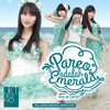 JKT48 - Pareo wa Emerald (CD rip)