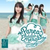 JKT48 - Pareo wa Emerald (Pareo adalah Emerald)By #OwnL