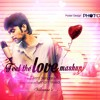 Tu Jo Kahey  (*_*)Best Song Of Amit Sengar