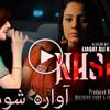 Gul Panra - Awara Shuma Za  Film NASHA - 1st Teaser