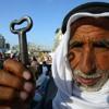 Download أبو عرب - راجع ع بلادي Mp3