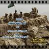 Download شيلة -بأمر الملك سلمان ( أداء: ناصر الرزيني ) 2015 كلمات سداح العتيبي #عاصفة الحزم Mp3