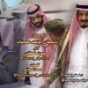 Download شيلة - ياسلمان ابوفهد عطيناك ( أداء صوت قحطان ) 2015 كلمات محمد سالم القحطاني  #عاصفة الحزم Mp3