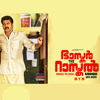 Bhaskar the Rascal - I Love You Mummy - Devika