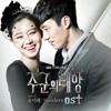 Yoon Mi Rae - Touch Love (Master's Sun OST)