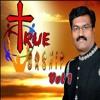 Anointed and blessed Hindi album  at Pune  , Maharashtra ,India