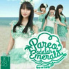 JKT48 - Pareo adalah Emerald「Pareo wa Emerald」[CD RIP]