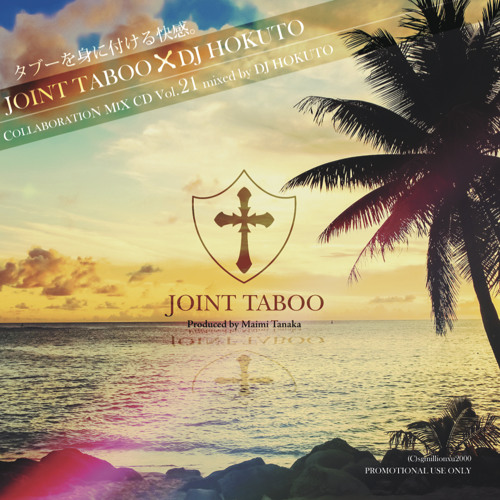 JOINT TABOO MIX vol.21