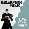 Law Of The Gang feat. Veak - FREE DOWNLOAD!!!