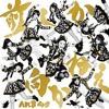AKB48 - Mae Shika Mukanee cover