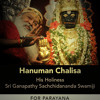 Hanuman Chalisa For Parayana ~ Puttu Gam