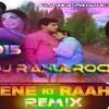 Aane se uske aaye bahar ( RKR Mix ) Dj Rahulrock