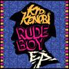 Night & Day feat. Dovy Dovy - Kid Kenobi