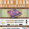 Dhan Dhan Mata Sahib KaurJi - Mother Of The Khalsa - EP Preview