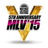 MATINÉE Las Vegas Festival 2015: DJ Contest - DJ Blacklow