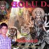 DJ GOLU prabhu awatri hai  [CHHOTU]