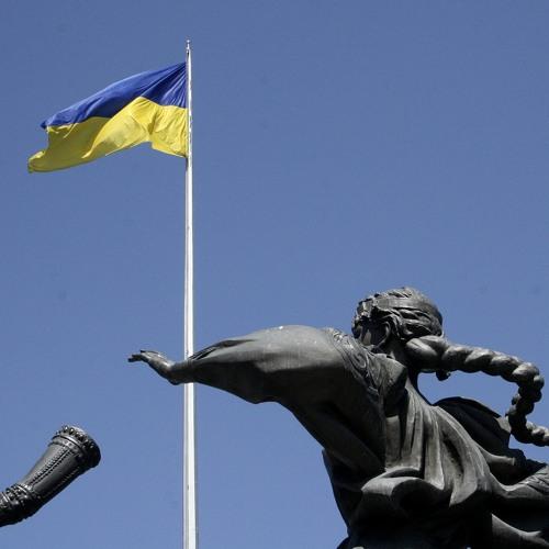 Voices on Ukraine, Voices of Ukraine