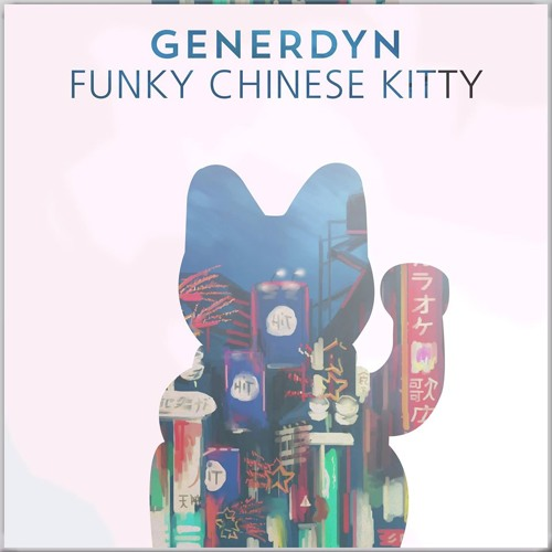 Funky Chinese Kitty