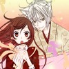Kamisama Hajimemashita 2 Ending Lyrics (Full Version)