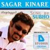 Sagar Kinare - Unplugged - by Subho