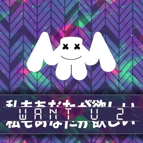 WaNt U 2 (Original Mix)