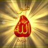 ALLAH HU, ALLAH HU Qawwali by Nusrat Fateh Ali Khan