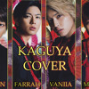 NEWS~ KAGUYA~ Cover by NYMPHS