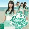 Guitaruz Ft. Hatsune Miku - Pareo Wa Emerald (JKT48 Short Cover)